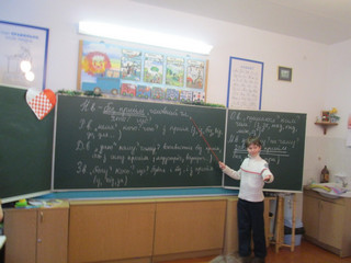 На семінарі допомоги вчителю